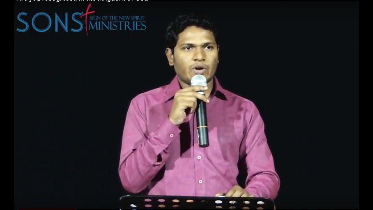 Are you recognised in the Kingdom of God? Message by Pastor Ravinder Vottepu