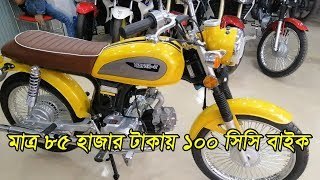 Victor R Classic 100cc Only 85k 😍😍 The Best Classic Look Bike In Bangladesh! Sobuz bd vlog