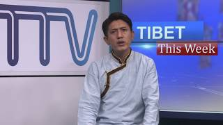 तिब्बत टीवी हिंदी समाचार: प्रकरण ३