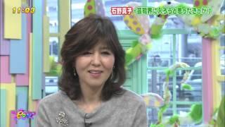 説明 子供時代のエピソード&明治座舞台『おトラさん』の紹介など.