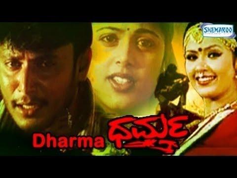 Dharma | Full Kannada Movie 2004 | Darshan Toogudeep, Sindhu Menon.