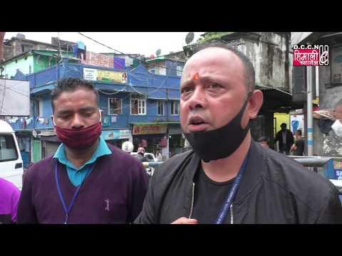 Darjeeling NEWS@Covid-19 : 8 जून देखि बजारमा कुनै प्रकारको ब्याराकेट हुने छैन / 7.6.2020