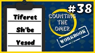 Counting the Omer Workbook: Day 38