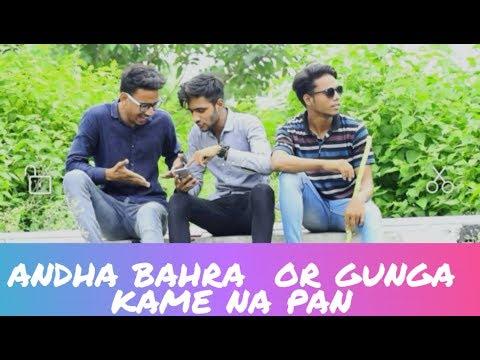 Andha Behra or  Gunga  Ka kamina pan|| Irfan raza ...