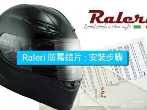 義大利製 Raleri防霧鏡片 ( for 3/4罩 ) Standard 義大利國手於索契冬奧使用