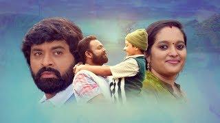 Uyirai Thedi Oru Payanam   Moviebuff Short Film   Sonu Jose Joseph