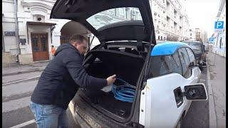 Bmw I3 Электромобиль - Каршеринг В Москве [Обзор Youdrive]