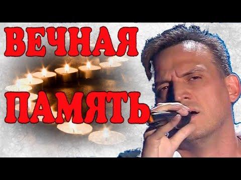 Ушел из жизни Алексей Сафиулин  - финалист шоу «Голос»!