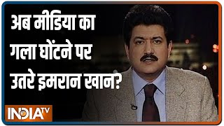 Pakistan bans talk show host Hamid Mir after he criticised Army