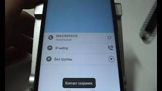 видео Как удалить контакт на Android устройстве