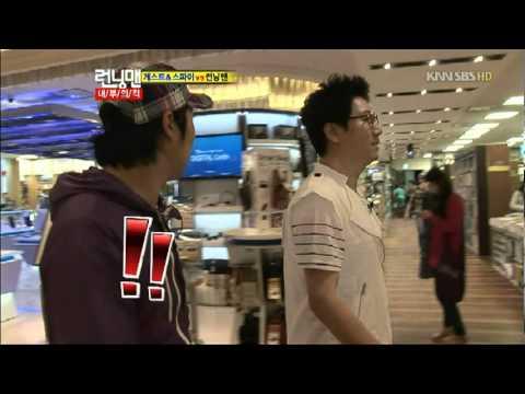 Power of Spy – 20110605 Running Man E46 Hyun Joong Hunting Cut