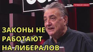 На деньги Газпрома РАБОТАЮТ ПРОТИВ России! Багдасаров о ЛИБЕРАЛАХ и ВРАГАХ РФ