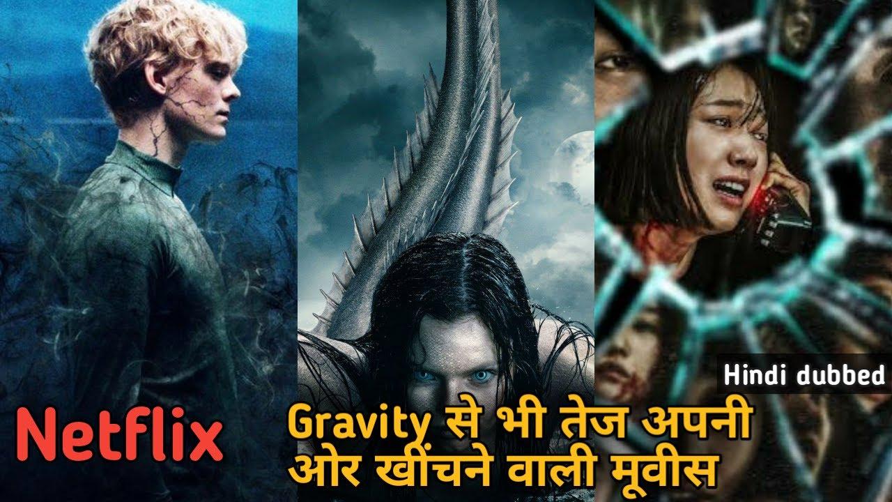 Download Top 7 Hindi Dubbed Netflix Original Movies ! Netflix Hollywood Movies  in hindi