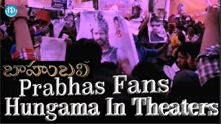 baahubali prabhas fans hungama in bhimavaram bahubali trailer released