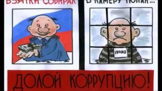 Олигархи зажрались или Коммунисты России против!!!