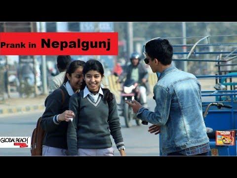 Nepali Prank - आई लभ  यू  टु    Prank Tour Nepal    Nepalgunj