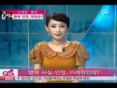 jonghyun and shin se kyung dating scandal