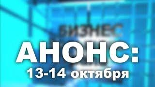 видео Союз промышленников и предпринимателей Челябинской области отпраздновал юбилей