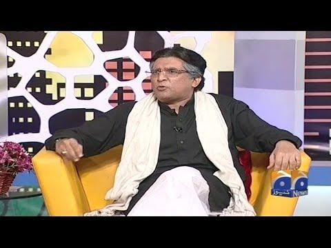 Khabarnaak -  22 March 2018 - Geo News