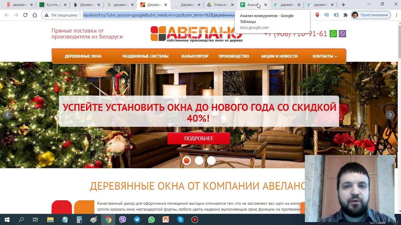 Владимир Маркин | MarkinDigital