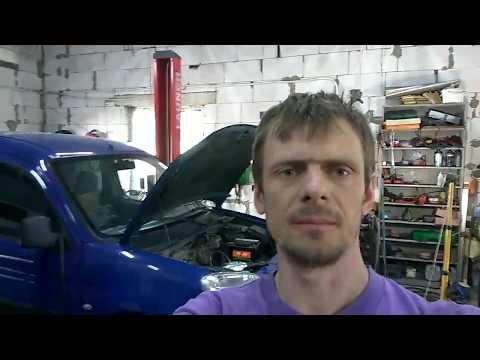 Citroen Berlingo греется, перегривается, почему греется машина.
