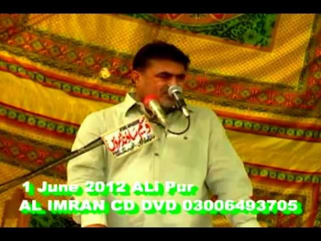 ZAKIR HAJI NASER ABBAS NOTAK 1st JUNE 2012 ALIPUR. Travel Video