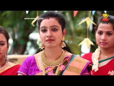 Thalayanai Pookal - Episode 68 - August 24, 2016 - Best Scene