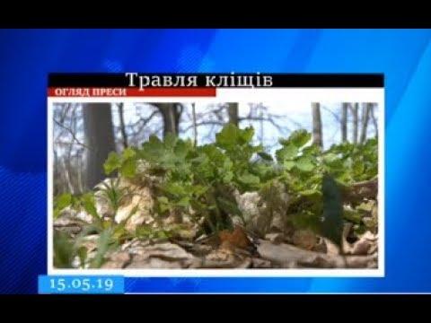 ТРК ВіККА: Підприємства Черкащини поступово зменшують обсяги шкідливих викидів в атмосферу