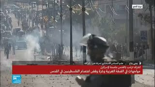 عضو في حركة فتح:  المظاهرات هي بداية  تداعيات قرار ترامب