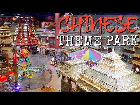Chinese Theme Park // WANDA Nanning Guangxi China