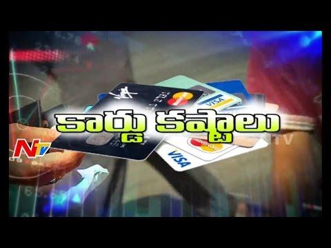 Card Kastalu : Merchants Still Struggle With Demonetisation Problems || Focus || NTV