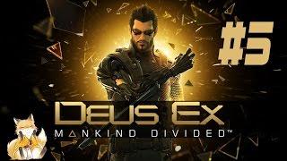 Сюжет Deus Ex Mankind Divided строится вокруг противостояния касты аугментированных и обычных людей Действие