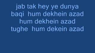 Pakistani national song sohni dharti karaoke by A Javaid