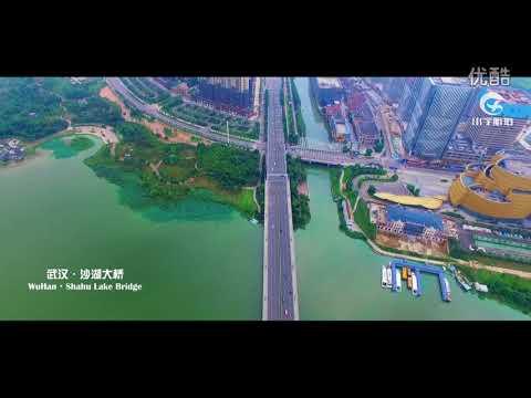 China Wuhan City (→_→)武汉沙湖大桥附近(湖北省)