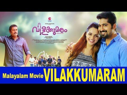 Malayalam movie Vilakkumaram | Malayalam Movies 2016