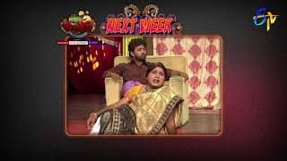 Jabardasth | 14th December 2017 | Latest Promo