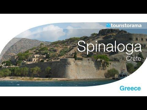SPINALONGA island CRETE Σπιναλόγκα Κρήτη by www.touristorama.com