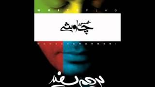 Mohsen Chavoshi - New Album Parchame Sefid 2012 - Mano Rad Nako - Track 02