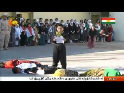 Nûçeyên li ser Roja Ala Kurdistanê  17ê 12a 2014an  Kurdistan tv
