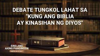 """""""Sino ang Aking Panginoon"""" - Debate Tungkol Lahat sa """"Kung ang Biblia ay Kinasihan ng Diyos"""" (Clip 3/5)"""