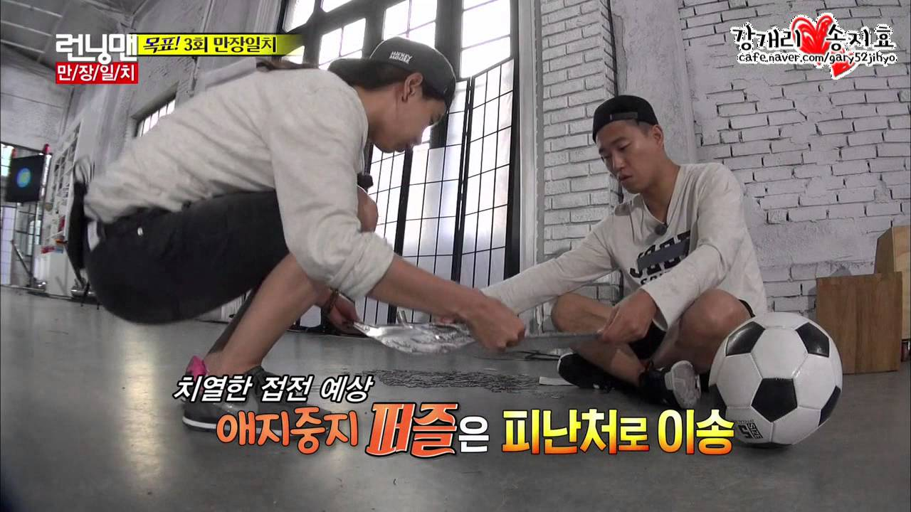 Download Running Man EP267 - Monday Couple (Song Jihyo + Kang Gary)