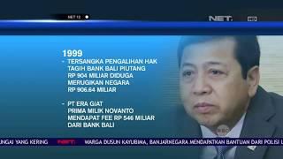 """Dijuluki """"The Untouchable"""", Inilah Rekam Jejak Kasus Yang Menjerat Setya Novanto - NET12"""