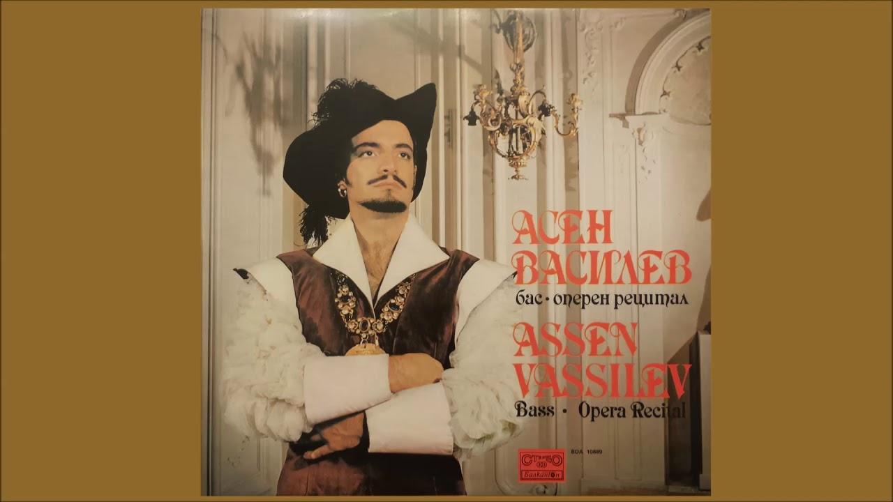 Assen Vassilev Opera Recital Lp 1982 Side B 5 Recitative And Aria