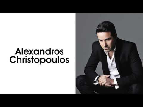 ♦ esthete ♦ by Alexandros Christopoulos @ Balthazar | Saturday 1st of February 2014