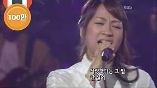 전유나 - '너를 사랑하고도' [콘서트7080, 2005] | Jeon Yoo-na - 'For all I love you'