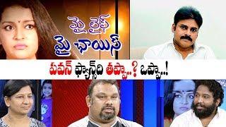 Debate on renu desai 2nd marriage   pawan kalyan fans reaction   kathi mahesh   10tv
