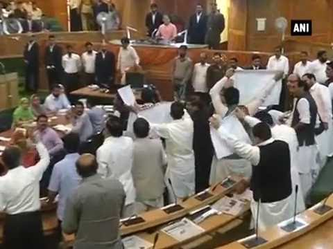 Opposition again hinders Jammu and Kashmir assembly session over Handwara killings- ANI News