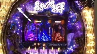 パチンコCR暴れん坊将軍 怪談YouTube(ユーチューブ)プレミア演出ク...