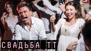 Download Свадьба Регины и Влада в Италии Mp3 and Videos