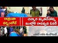 watch he video of Child Dies Of Dengue, Owner Refused To Enter House With Dead Body | Hyderabad | V6 News